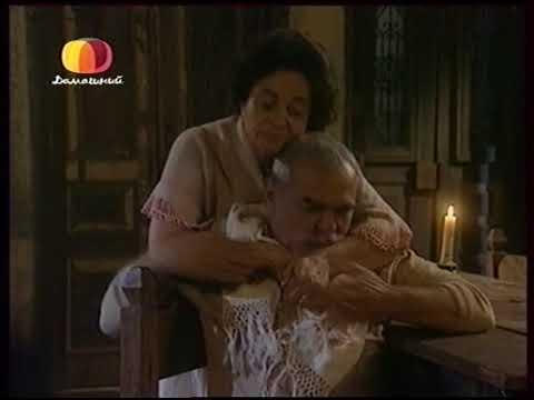 Земля любви, земля надежды (41 серия) (2002) сериал