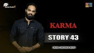 Story 43    Mana Karma Maname Anubhavinchala ?    Telugu Stories Create U    Crisna Chaitanya Reddy