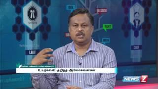 Higher education – Choosing and applying for a best course | Enna Padikalam Engu Padikalam