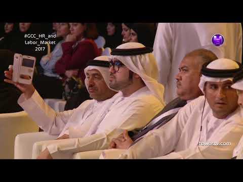 Dr. Abdel Rahman Bin Nasser - Mohammed Bin Saud Islamic University KSA