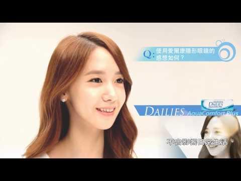 SNSD YoonA advertising Taiwan Alcon Contact Lens   CF BTS