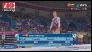 黃曉盈(香港) 女子體操跳馬決賽@2014亞運會 Angel Wong - Vault Final 2014 Asian Games