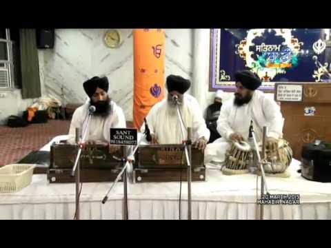 Hau-Vaari-Hau-Vaarne-Bhai-Inderjeet-Singh-Ji-Hajuri-Ragi-At-New-Mahabir-Nagar