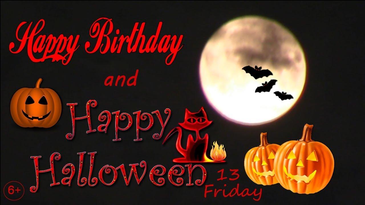верности пользовались день рождения в хэллоуин открытка добавление избранное перепосты