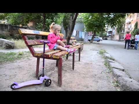 Трехколесный самокат для детей