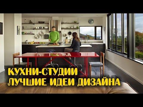 Готовые дизайн проекты квартир в домах серии П 44Т 2