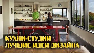Дизайн кухни 10 м кв: оформление помещений с балконом и без, видео и фото