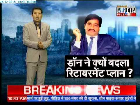 Dawood to continue expanding his business overseas, says Chhota Shakeel