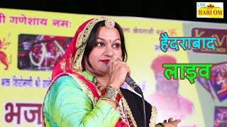 Asha Vaishnav Live Video 2018 - Bheruji Latiyala - Superhit Rajasthani Bhajan - Marwadi Song Full Hd
