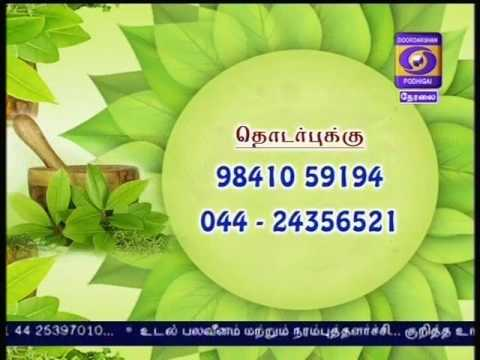 St Antony Siddha Medical Centre - Dr Johnson - 19-07-2017 (part1)