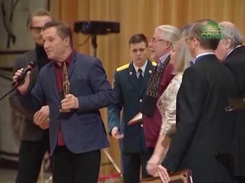 Седьмой Международный Славянский форум искусств Золотой Витязь торжественно закрыл годовую программу