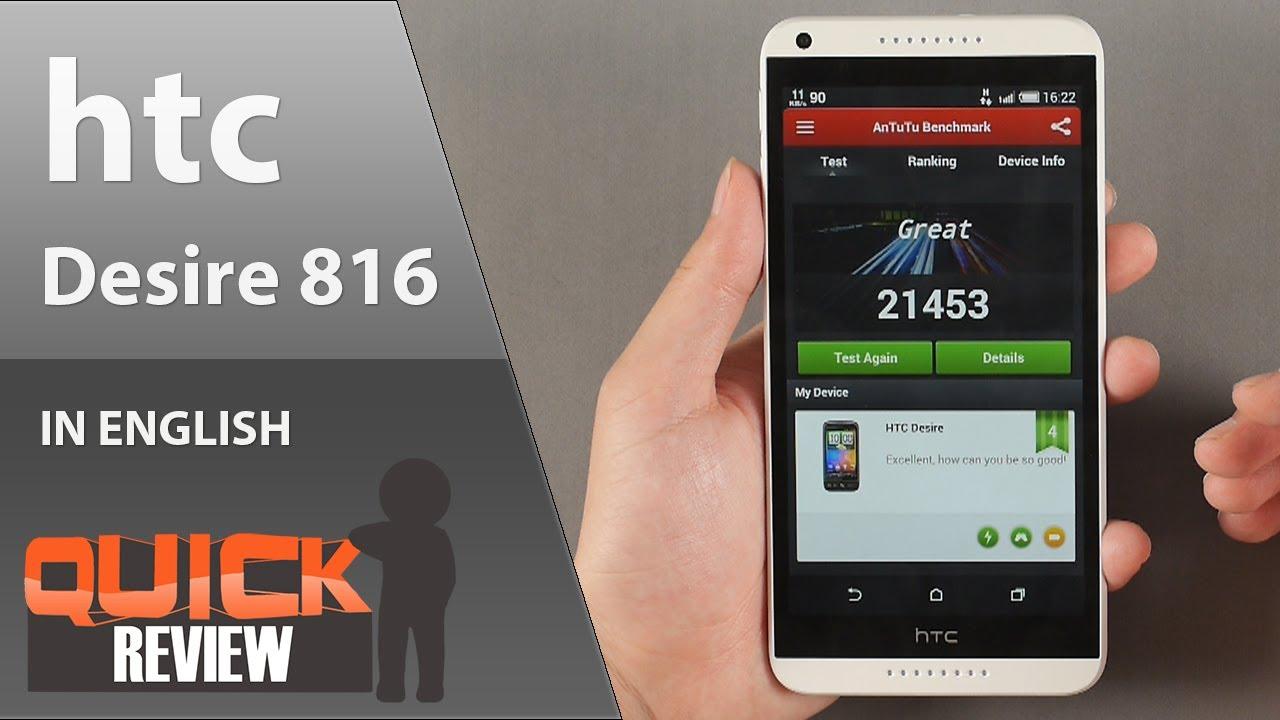 Поможем купить смартфон htc desire 816 dual sim на 2 сим карты: 2 в минске все цены на migom!. Торопись заходи прямо сейчас!
