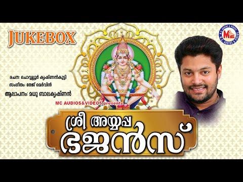 ശ്രീ അയ്യപ്പ ഭജൻസ്   SREE AYYAPPA BHAJANS   Ayyappa Devotional Songs Malayalam   MADHU BALAKRISHNAN