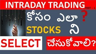 How to Select Stocks for Intraday Trading ?( TELUGU) | Psychological