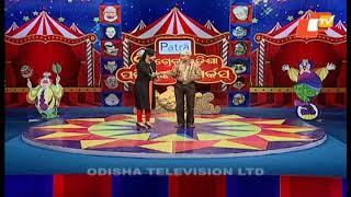 Video The Great Odisha Political Circus Ep 427 29 Oct 2017 download MP3, 3GP, MP4, WEBM, AVI, FLV April 2018