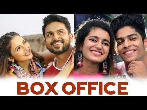 Dev, Oru Adaar Love 1st Day Box office   Dev movie box office   Worldwide box office report