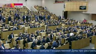 Скандал в Госдуме РФ !!! Лидер ЛДПР Жириновский вместе со своей партией покинул зал заседаний
