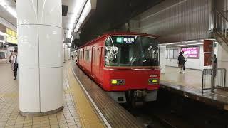 名鉄3500系3533F準急新可児行名古屋発車