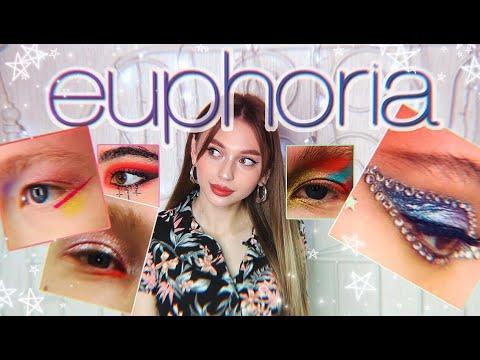 EUPHORIA | ЭЙФОРИЯ | ПОВТОРЯЕМ МАКИЯЖ | Magnoli Beauty