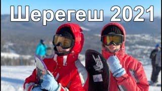 курорт Шерегеш Отдых Катание на Сноуборде Новички учатся спускаться с гор Сектор А Е январь 2021 Геш