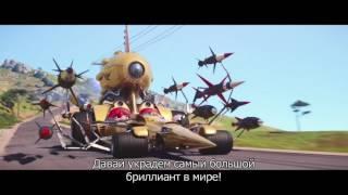 Гадкий Я 3| Дрю и Грю| ролик с субтитрами| в кино с 29 июля 2017