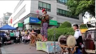 파주길거리 배꼽잡는 품바