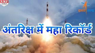 World में Isro  का Satellite शतक, एक साथ 104 Satellite का सफल परीक्षण