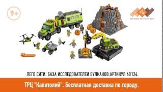 Скидки на Лего в Подольске до 30% - новинки Lego уже в TOY RU(, 2016-07-01T11:39:05.000Z)
