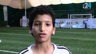 لاعبون إماراتيون صغار يتنافسون على بطولة