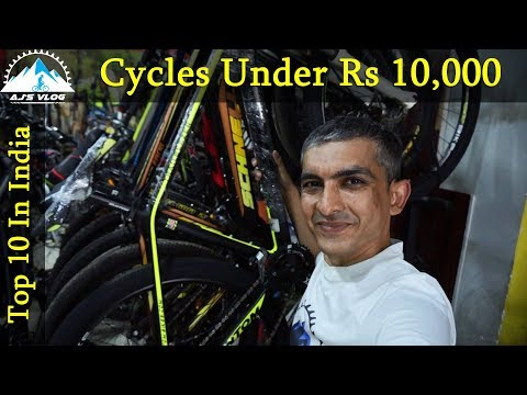 Top 10 | Cycles Under Rs 10000 | Ajsvlog | Indian Cycling Vlog