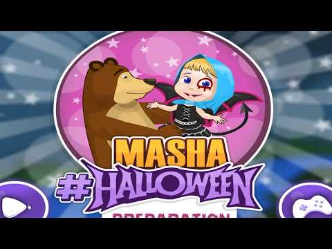Маша и Медведь:  Хэллоуин