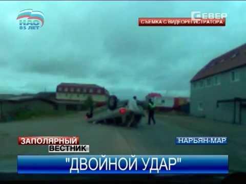 ДТП с погоней произошло в Нарьян-Маре