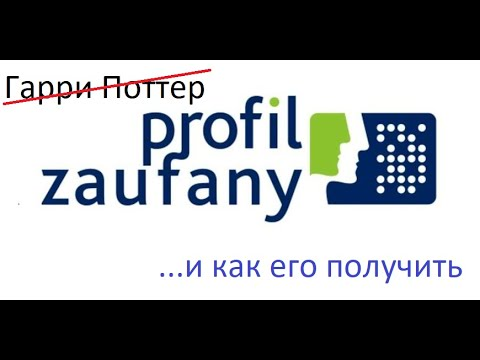[Living In Poland] Profil Zaufany - как его завести и зачем он нужен