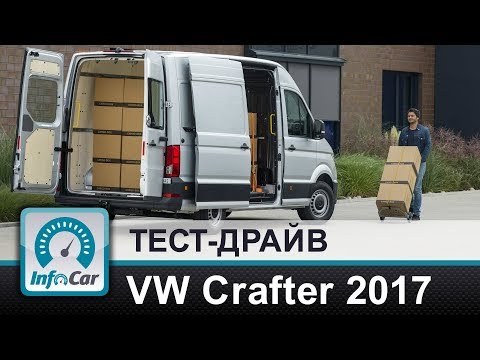 Volkswagen Crafter груз. ІІ покоління Фургон