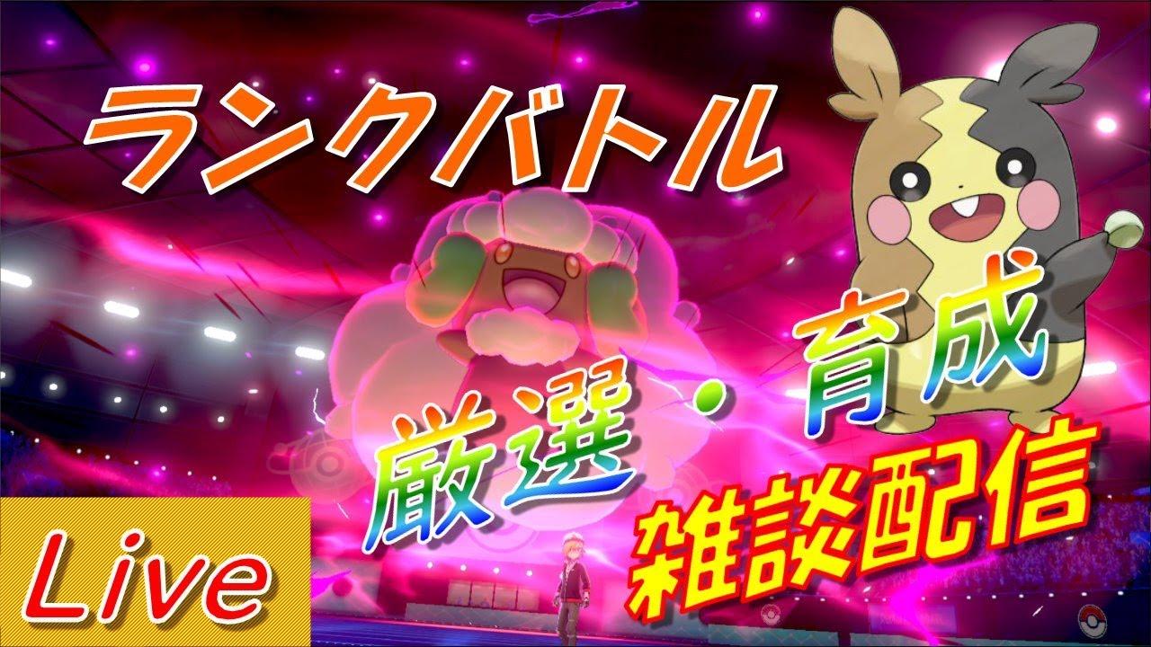 ポケモン 剣 盾 ピクシー