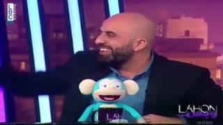يعقوب شاهين أغنية الحلم العربي مؤثر جداً في برنامج (لهون وبس)