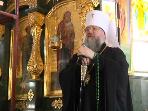 Троица в Свято-Троицком соборе Донецка