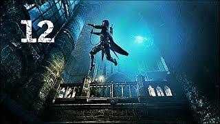 Прохождение Thief (XBOX360) — Не пойман, не вор #12