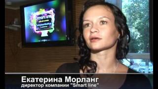 видео разработка сайтов в Саратове
