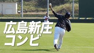 侍ジャパン 宮崎秋季合宿 アジアプロ野球チャンピオンシップ 2017 稲葉...