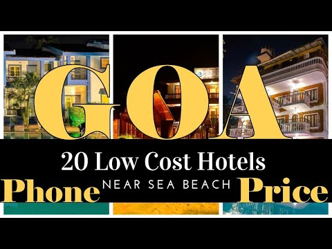 hotels-in-goa-||-low-cost-||-কম-খরচে-হোটেল-গোয়াতে