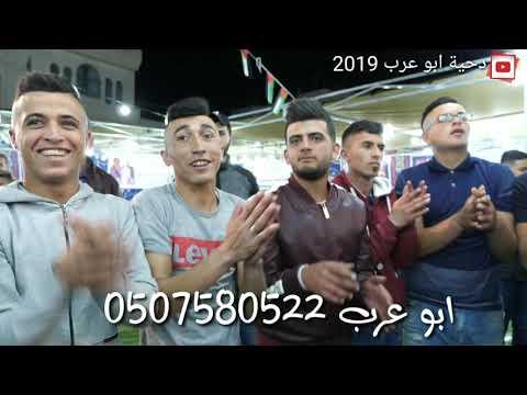 نارنار افراح الشاوهين الظاهريه ابو عرب والعقيد وقطع