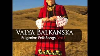Valya Balkanska: Momichentse, malachichko