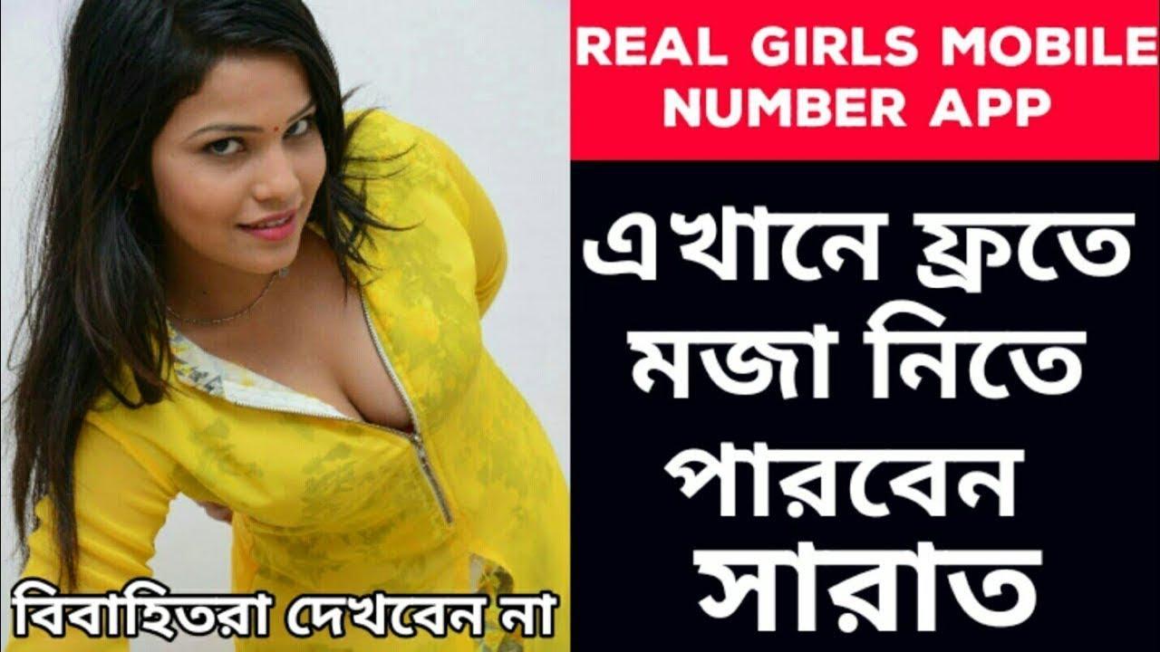 Girl phone number app
