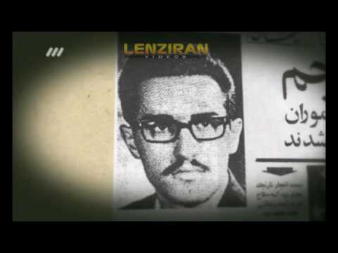 "Part 1 - Mojahedin Khalgh and leadership of Massoud Rajavi from documentary ""end of story"