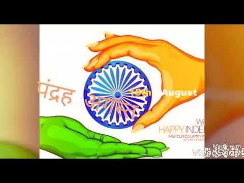 national anthem (instrumental) jan gan man .. dj mix special independence day 2017