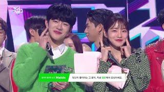 [뮤직뱅크] 최보민 x 신예은 예뽀엠씨 티격태격 컷 / KBS [Music Bank] bomin x ye e…