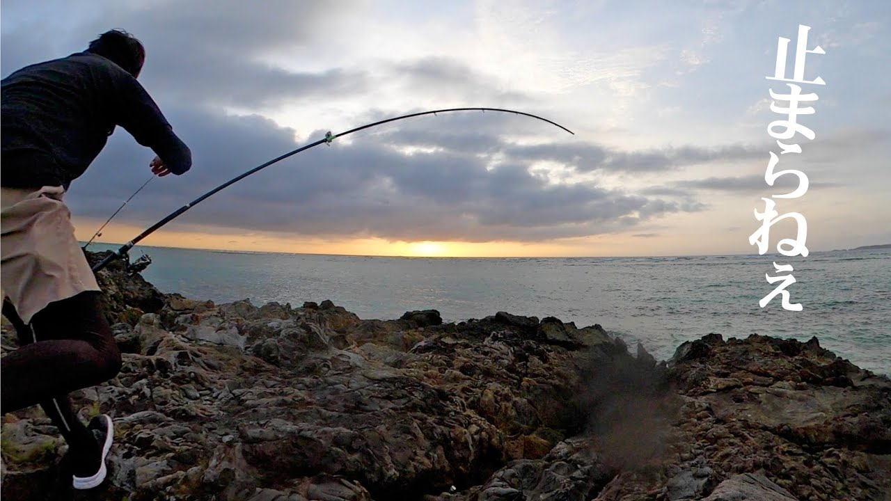 【離島生活】台風後、巨大魚が喰い付き40分間アタリが止まらねぇ!!