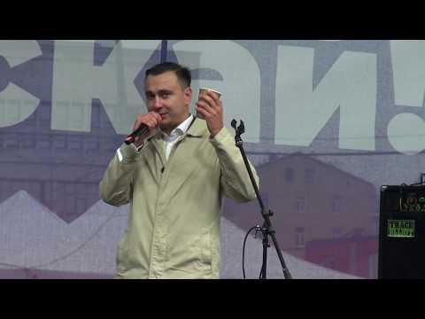 Иван Жданов на митинге Отпускай! в Москве