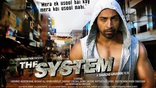 The System 2016 Full Pakistani Movie